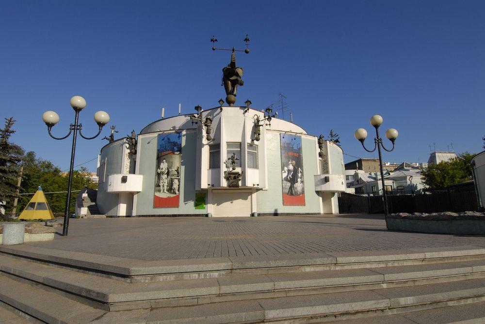 Театр Уголок дедушки Дурова